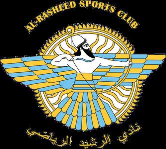 نادي الرشيد الرياضي العراق ويكيبيديا