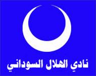الهلال السوداني نادي الهلال السوداني شعار نادي الهلال