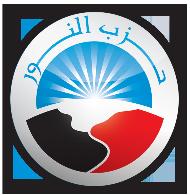 حزب النور ويكيبيديا