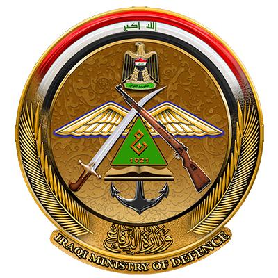 ملف شعار وزارة الدفاع العراقية القوات المسلحة العراقية Png ويكيبيديا