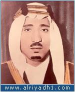 ناصر بن عبد العزيز آل سعود ويكيبيديا