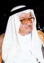 عبد الله الفيصل بن عبد العزيز آل سعود ويكيبيديا