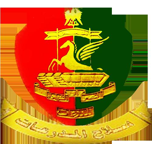القوات البرية المصرية Aroumerd-Egyptian-logo