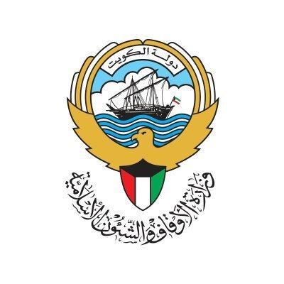 ملف شعار وزارة الأوقاف والشؤون الإسلامية الكويت Jpg ويكيبيديا