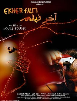 Making off - film - Tunisie.jpg