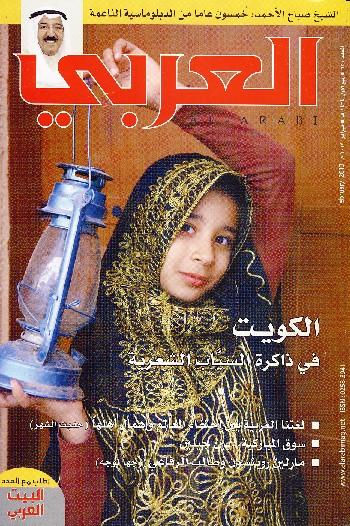 مجله قوانين pdf