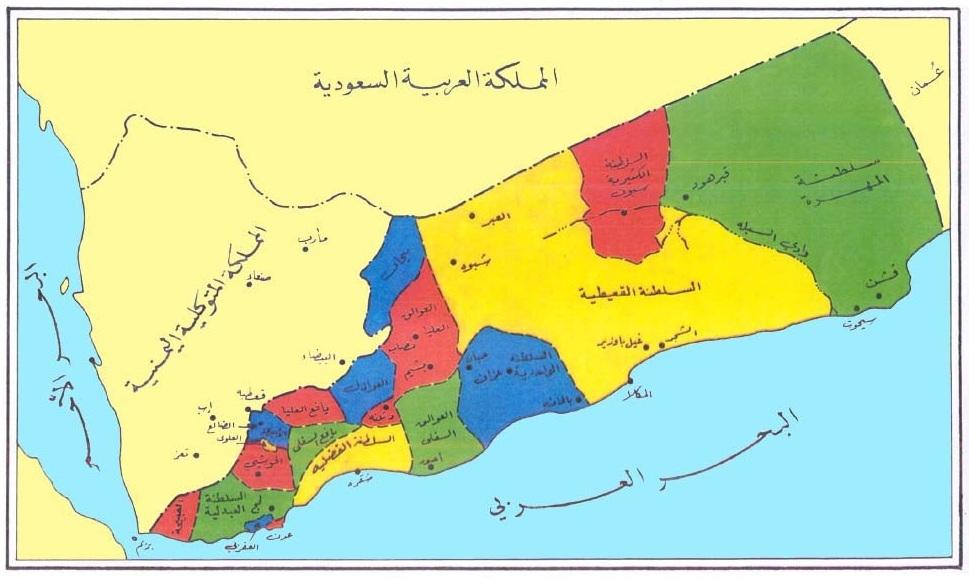 ملف سلطنات وإمارات اليمن Jpg ويكيبيديا
