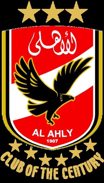 القرن(الاهلى Ahly_Fc_new_logo.png