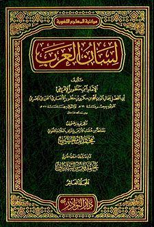 طريقة تاليف كتاب ديني