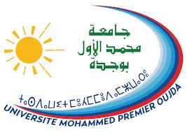 جامعة محمد الاول وجدة كلية الاداب