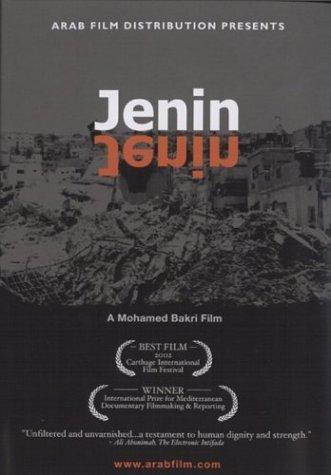 الفيلم الممنوع من العرض ۩۩جنين جنين۩۩ الذى يكشف الاعتداءات الصهيونية وبشهود عيان Jenin_jenin.jpg