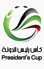 UAE President's Cup.png
