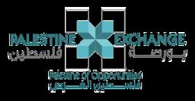 سوق فلسطين للأوراق المالية ويكيبيديا الموسوعة الحرة