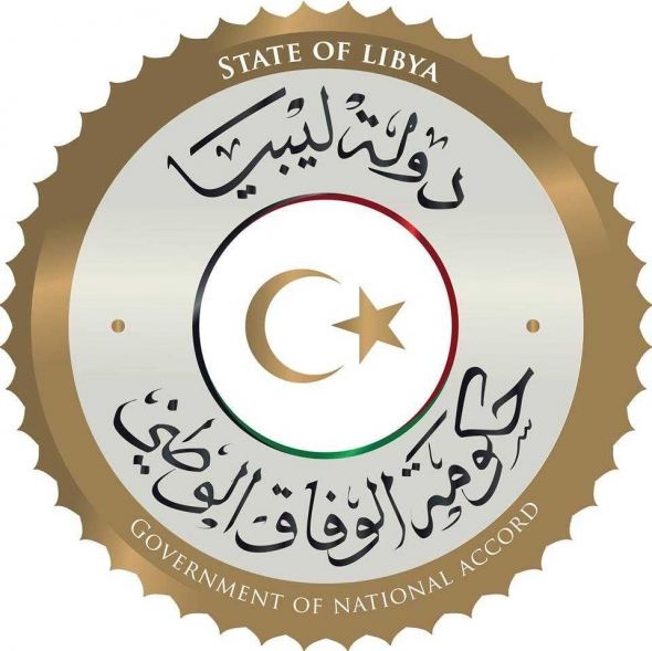 نتيجة بحث الصور عن الرئاسي الليبي
