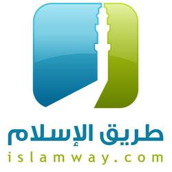 طريق الاسلام | مقالات ودروس صوتية ومرئية