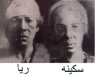 أخطر و أشرس النساء فى التاريخ Rayaand_skina.jpg