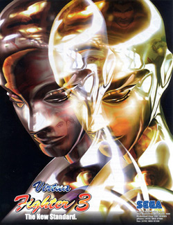Virtua Fighter 3 flyer.jpg