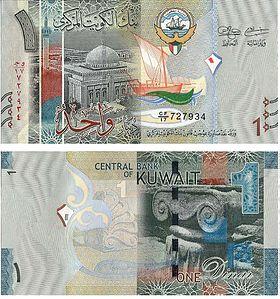Wikizero دينار كويتي