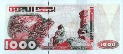ملف:Algeria1000Dinar-2005.JPG