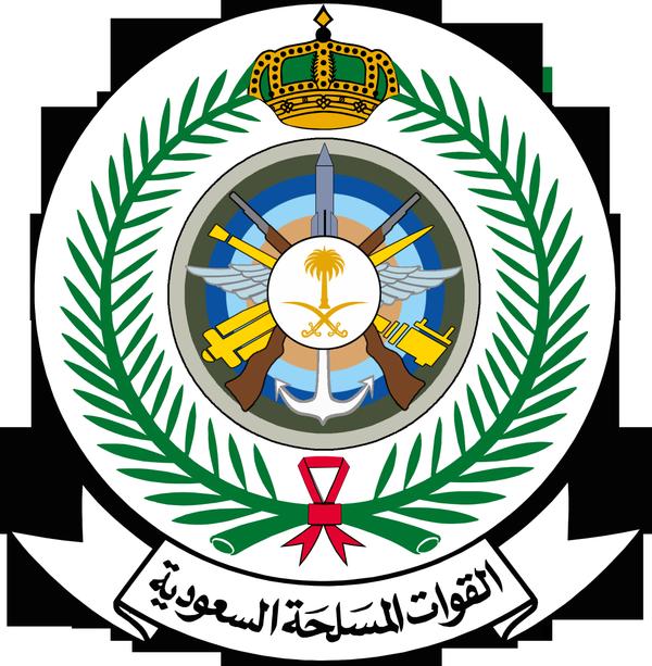 ملف Saudi Arabian Armed Forces Logo Png ويكيبيديا