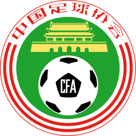 Chinese Football Association's logo.png
