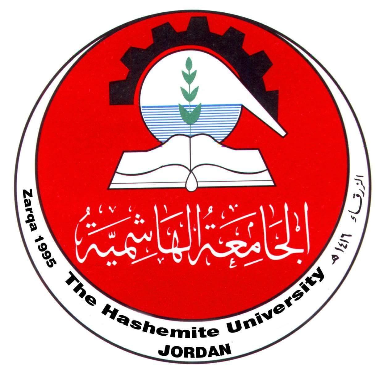 947939ecdabaa الجامعة الهاشمية - ويكيبيديا، الموسوعة الحرة