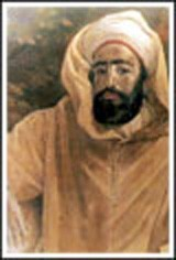 Moulay alhassan ben mouhamed.jpg