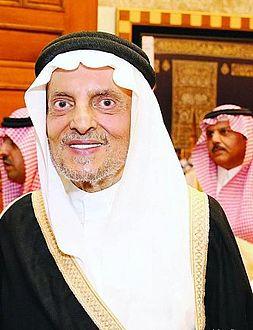 سعد الفيصل بن عبد العزيز آل سعود ويكيبيديا