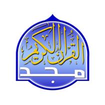 تردد قناة المجد للقران الكريم 2018 Almajd TV على النيل سات أخر تحديث