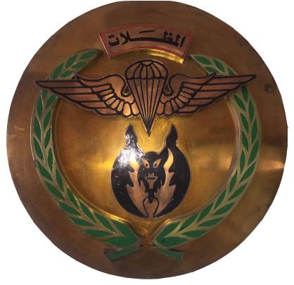 القوات البرية المصرية Logo_paratroop_Egyptian