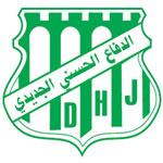 eine neue Version von dem DHJ Logo