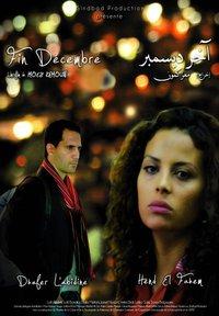 Fin Décembre - film - Tunisie.jpg