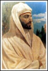Moulay mouhamad ben ismail.jpg