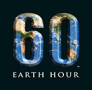 Earth-Hour-Logo.jpg
