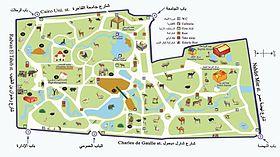 ملف Giza Zoo Map 1 Jpg ويكيبيديا