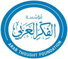 Arab-Thought-Foundation-logo.png