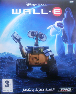 WALL-E gamecover MiddleEast PAL.png