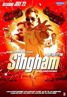 Singham (2011 Hindi film) Theatrical poster.jpg