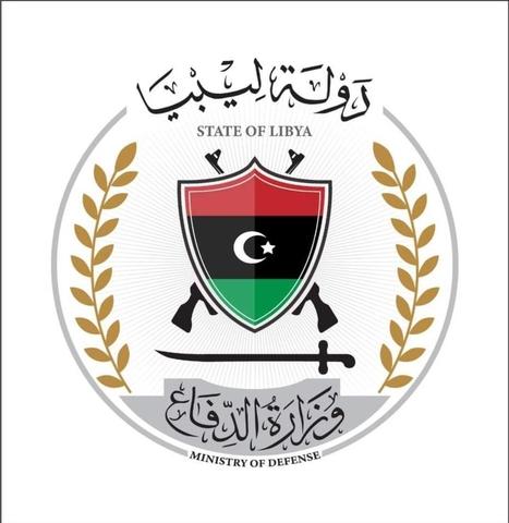 ملف شعار وزارة الدفاع الوطني ليبيا Jpeg ويكيبيديا
