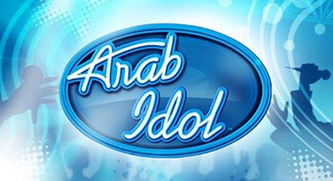 ��� ������ ��� ����� Arab Idol