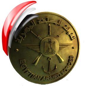 ملف شعار القوات المسلحة المصرية Jpg ويكيبيديا