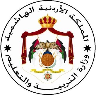 ملف شعار وزارة التربية الأردنية Jpg ويكيبيديا