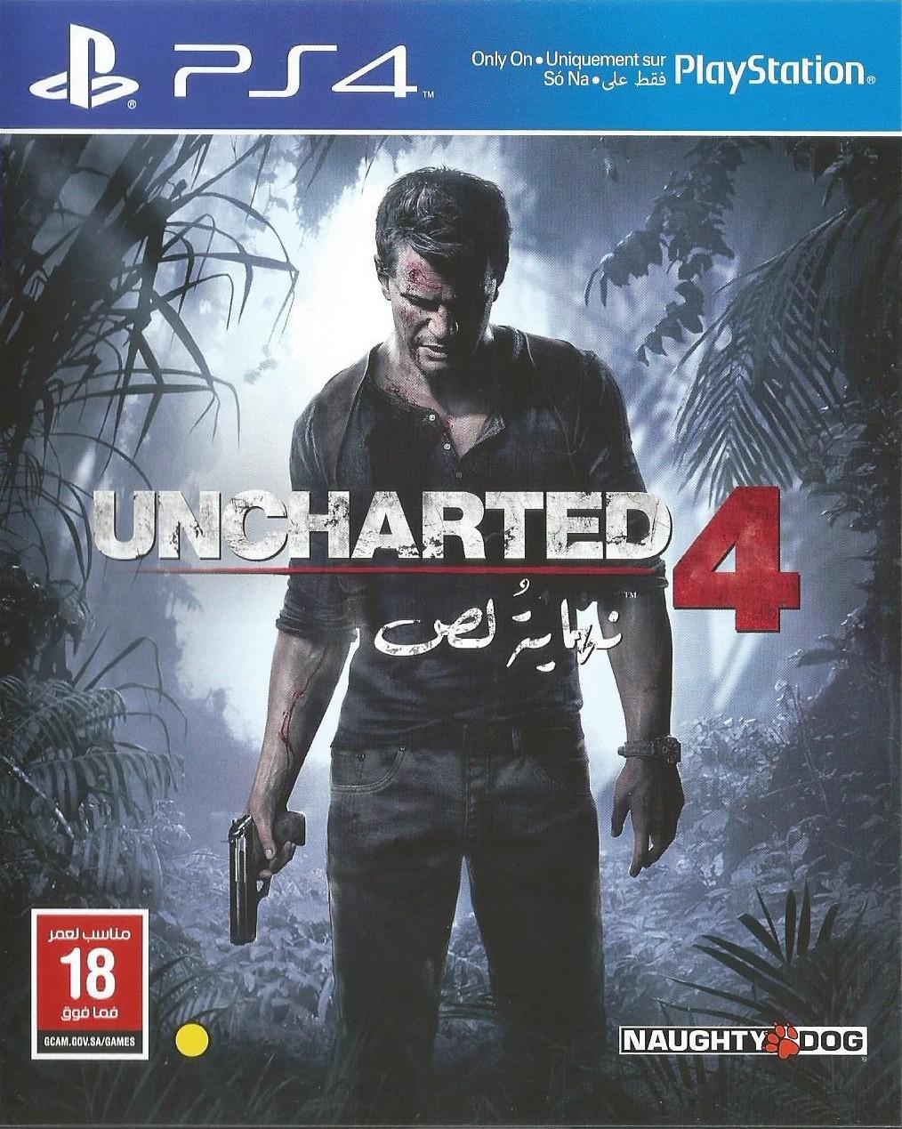 uncharted 4 تحميل لعبة