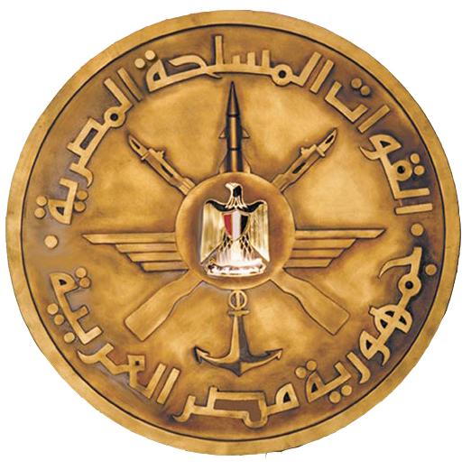 da8b312f4aa49 القوات المسلحة المصرية - ويكيبيديا، الموسوعة الحرة