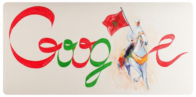 ملف:علم المغرب في شعار قوقل.jpg