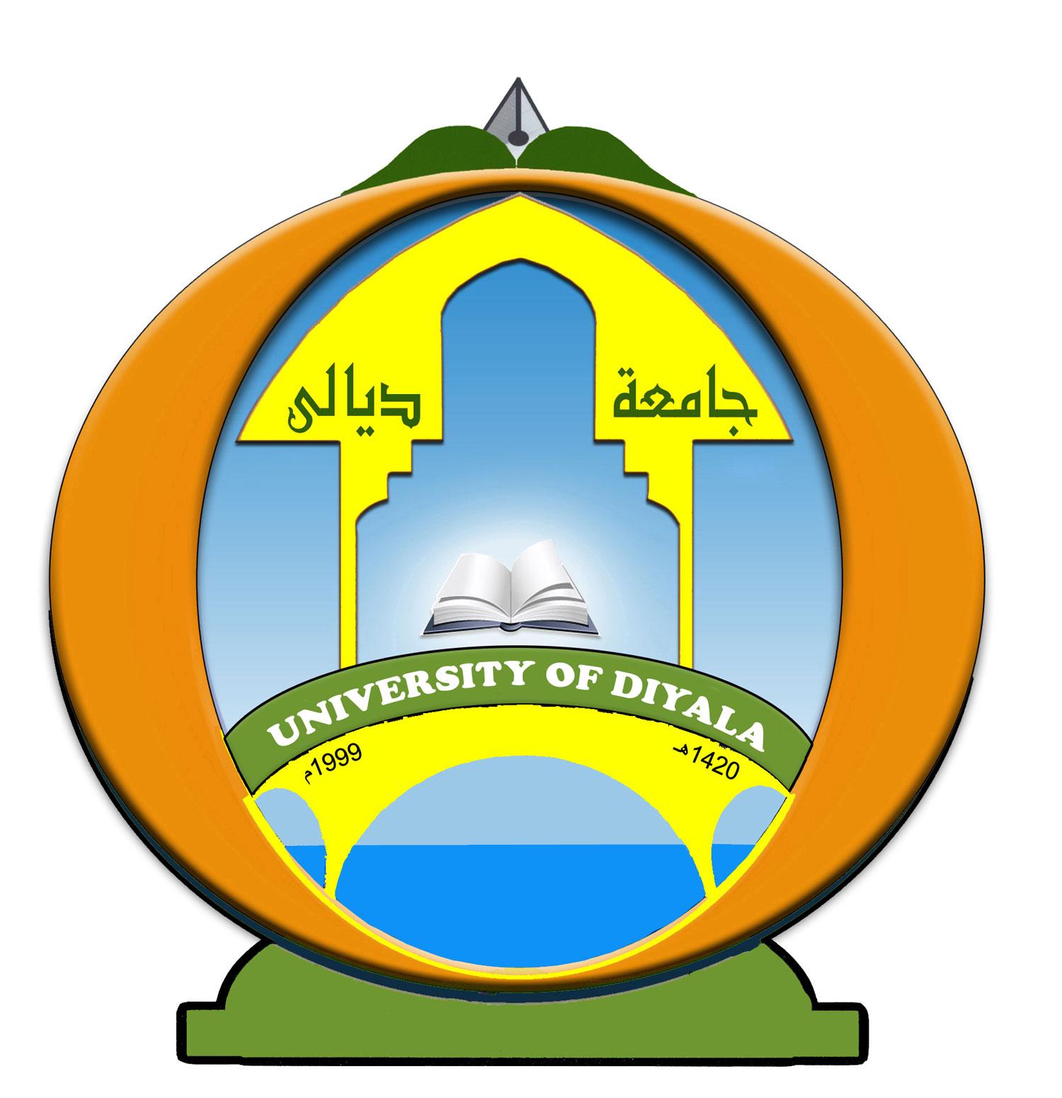 جامعة ديالى ويكيبيديا