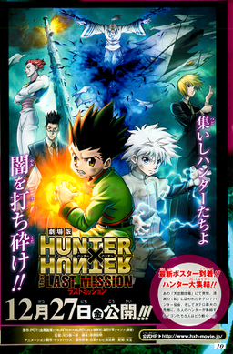 Hunter x Hunter The Last Mission poster.png