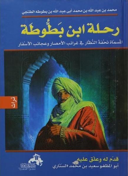 الكامل في التاريخ دار الكتاب العربي