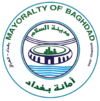 Logo of the Mayoralty of Baghdad.png