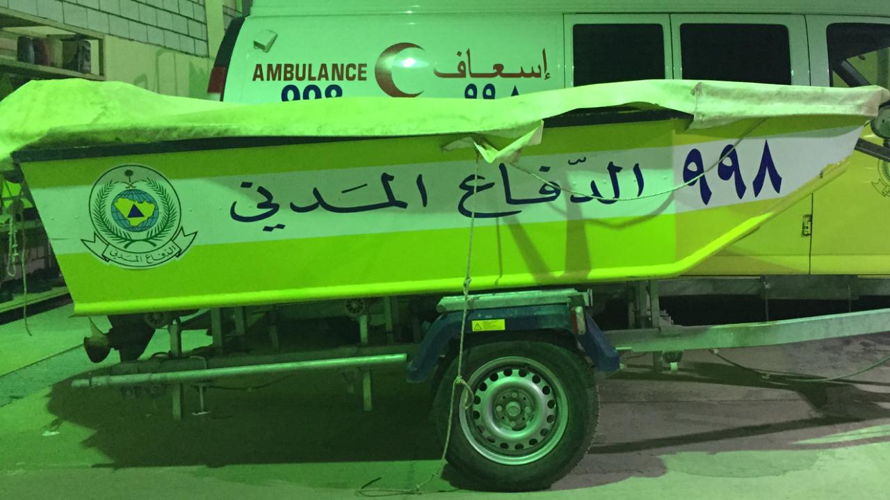 ملفقارب الدفاع المدني السعوديpng ويكيبيديا الموسوعة الحرة